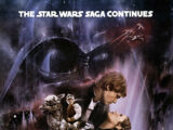 Star Wars: Επεισόδιο 5 - Η Αυτοκρατορία Αντεπιτίθεται