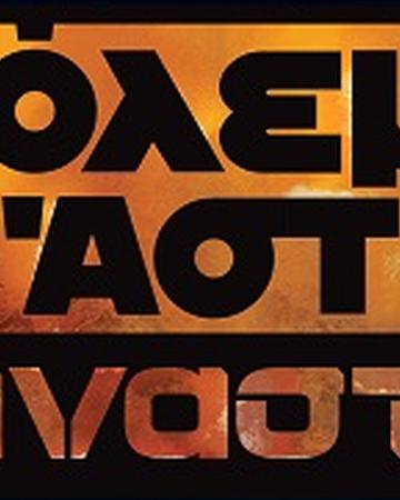 Rebels greek logo.png