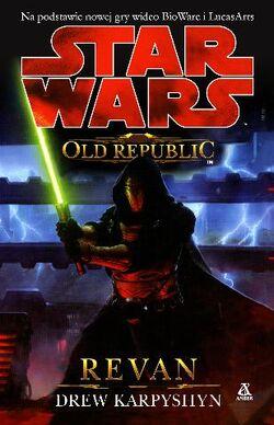 The Old Republic - Revan.jpg