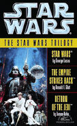 Star Wars Trilogy (1997p)