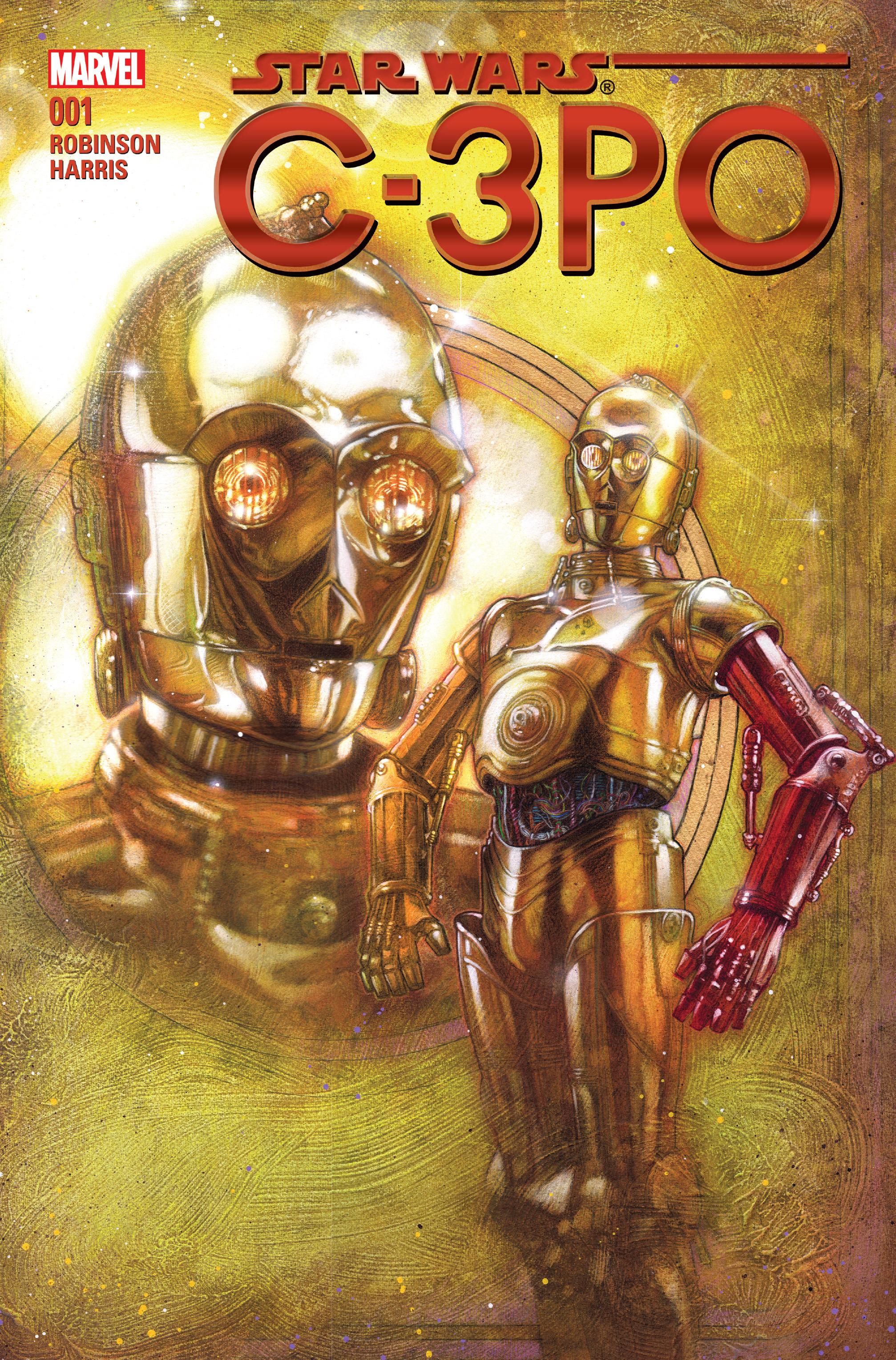 スター・ウォーズ:C-3PO