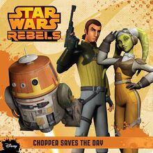 ChopperSavesTheDay eBook Cover