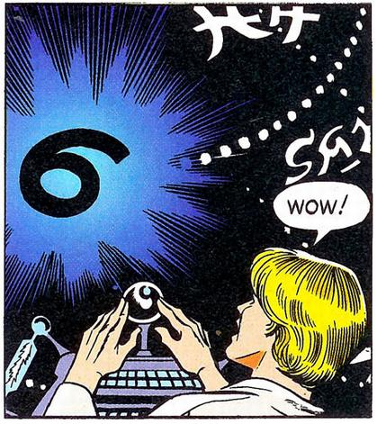 Cosmic Chance
