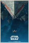 Dolby Cinema IMAX poster