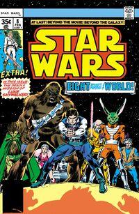 Star Wars 8 - Eight for Aduba-3.jpg