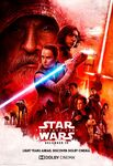TLJ Dolby Cinema Exclusive Poster