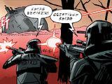 Death trooper encryption
