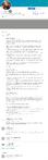 Eric Musco LinkedIn