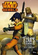 EzrasGamble