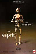 《星球大战I:幽灵的威胁》角色海报-OOM战斗机器人(法国)