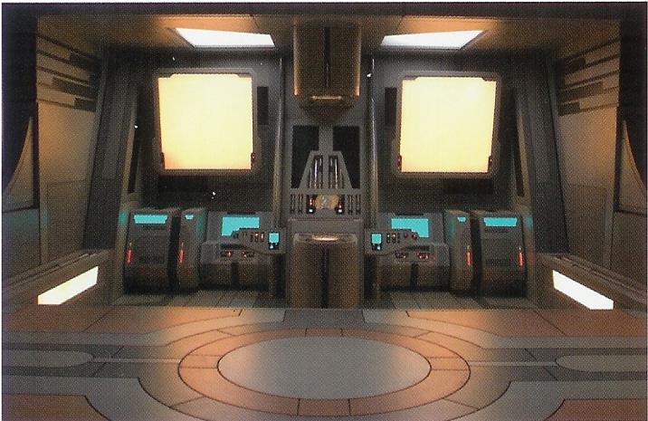 Jedi Temple central security station/Legends