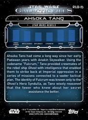 Ahsoka-GalacticFiles2018-back