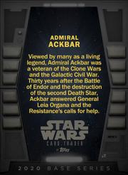 Ackbar-2020base-back