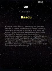 Kaadu-Base1-back
