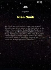 NienNunb-2015-Back