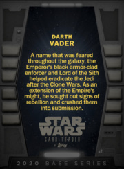 Vader-2020base-back