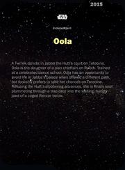 Oola-Base1-back