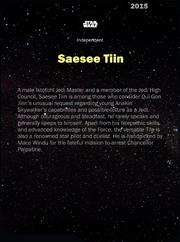 SaeseeTiin-Base1-back