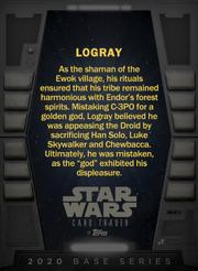 Logray-2020base2-back