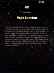 WatTambor-Base1-back