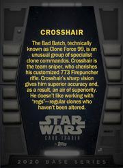Crosshair-2020base2-back