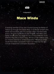 MaceWinduAOTC-Base1-back