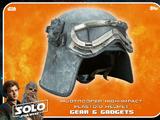 Mudtrooper High-Impact Plastoid Helmet - Solo: A Star Wars Story - Gear & Gadgets