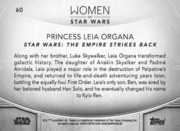 PrincessLeiaOrgana-WomenOfSW2020-back