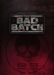 TheBadPatchWatchPartyVertical