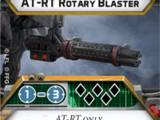 AT-RT Rotary Blaster