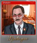 Spakoyno Back to the USSR 2.0 Foil 1
