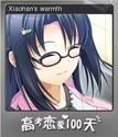 Gaokao.Love.100Days Foil 3