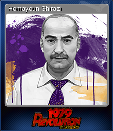 1979 Revolution: Black Friday - Homayoun Shirazi