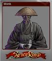 Spice Road Foil 8