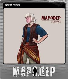 Marauder Foil 4.png