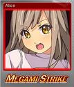 1943 Megami Strike Foil 4