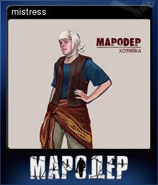 Marauder Card 4.png