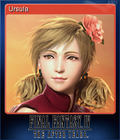 FINAL FANTASY IV THE AFTER YEARS Card 3