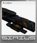 Sirius Online Foil 2