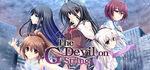 G-senjou no Maou - The Devil on G-String Logo.jpg