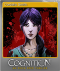 Cognition An Erica Reed Thriller Foil 1