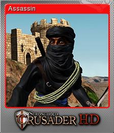 Stronghold Crusader HD Foil 2.png