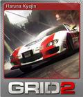 GRID 2 Foil 5