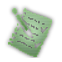 Jagged Alliance Back In Action Emoticon checklist
