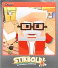 Stikbold! A Dodgeball Adventure Foil 1