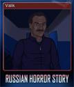 Russian Horror Story Card 5