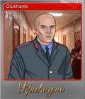Spakoyno Back to the USSR 2.0 Foil 3