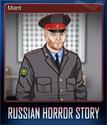 Russian Horror Story Card 3
