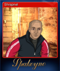 Spakoyno Back to the USSR 2.0 Card 4