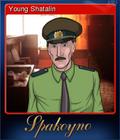 Spakoyno Back to the USSR 2.0 Card 5